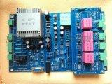 V29E1.3控制板