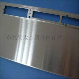 强磁不锈钢片 SUS301H磁性不锈钢片