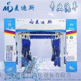 供应陕西隧道式9刷自动洗车机,通过式洗车机