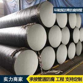 内外环氧煤沥青防腐钢管-加强级环氧煤沥青防腐钢管