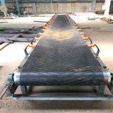 生物有机肥输送机 电动升降皮带机 Lj8 耐磨防滑