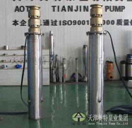 大海水潜水泵; 深井不锈钢潜水泵; 耐腐蚀潜水泵现货