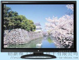 广西老司机工业显示设备,桂林55寸液晶监视器厂家