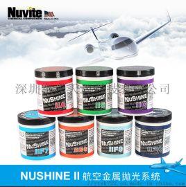 飞机金属轮船高铁特殊金属表面处理剂航空认证品牌