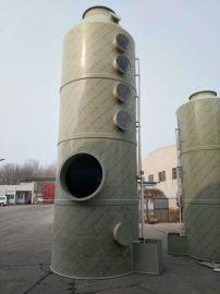 PP喷淋塔_废气处理设备脱硫塔_酸雾净化塔环保设备