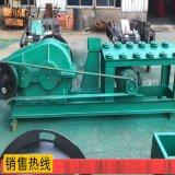 厂家直销钢筋拉丝机 卧式钢筋拔丝机 冷轧钢筋延长机