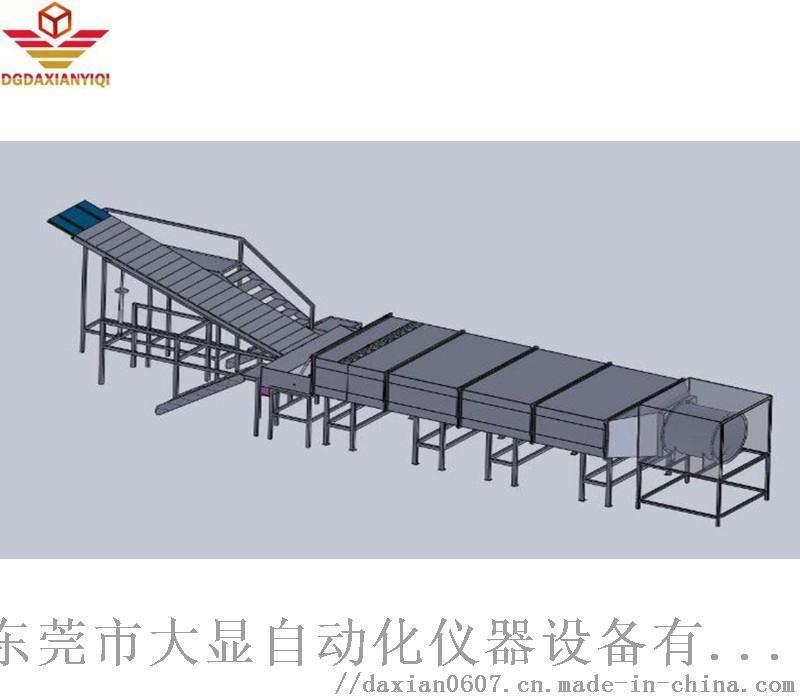 光伏组件燃烧试验机/ 屋顶光伏太阳能电池组件燃烧室
