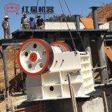 颚破和反击破区别,河南红星机器 现货供应型号类型多