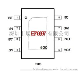 ETA9697蓝牙耳机充电仓IC