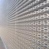外墙装饰冲孔铝板网-长城4s店外牆裝飾網韵味十足