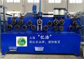 上海亿浩自动送料剥壳校直一体机 无酸洗拉丝除锈
