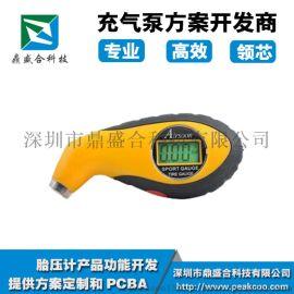 深圳鼎盛合科技提供胎压计PCBA方案开发