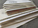 四川成都艾貝利集成牆板生產廠家