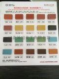灿日建材涂料水漆造纸混凝土系列颜料生产