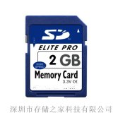 廠家直銷SD卡高速音響數碼相機卡 行車導航儀記憶體卡
