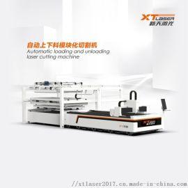 激光卷材自动上下料全自动上下料切割生产线全自动激光切板机