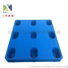 1210塑料九脚托盘 吹塑叉车托盘塑胶卡板栈板