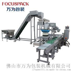 佛山万为包装机厂家25公斤装箱系统食品颗粒包装机械