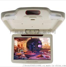 厂家批发客车吸顶显示器MP5 11寸高清画面视角清晰显示器含MPS