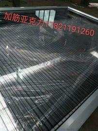 山东铁路声屏障高透明加筋亚克力板有机玻璃加筋板