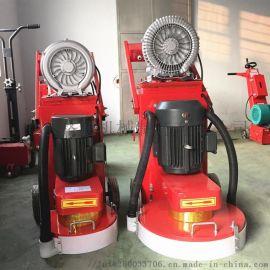 固化地坪环氧地坪研磨机
