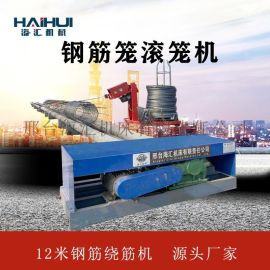 半自动型滚笼机 钢筋笼数控成型机简略说明