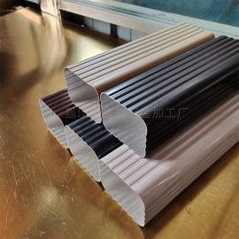 木屋用方形排水管 铝合金雨水管生产厂家