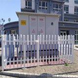 黑龍江電力防護柵欄變壓器柵欄白底紅條PVC柵欄