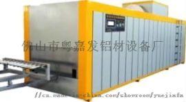 木纹转印炉,收缩机,铝材设备