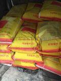 昆明聚合物修補砂漿批發價格