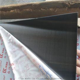 **黑钛磨砂不锈钢板,彩色拉丝不锈钢板厂家直销