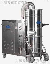 林力LG-2工业吸尘器吸尘设备