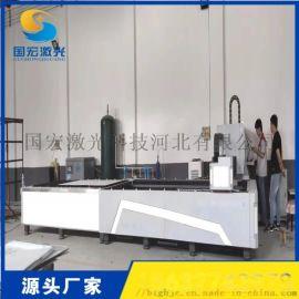 上新 激光切割机 敞开式激光切割机 生产