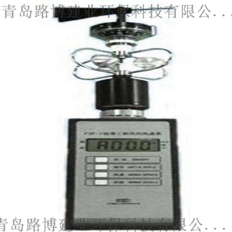 FYF-1 轻便三杯式风向风速仪