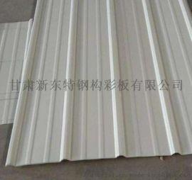 甘肃兰州彩钢保温板与天水YX-840彩钢压型板批发