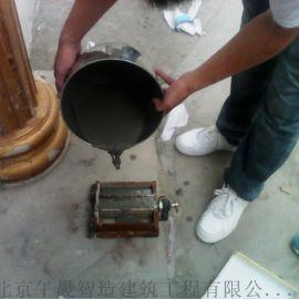 高性能水泥基灌浆料, 高标号水泥灌浆料