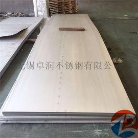 陕西316L不锈钢板,S31603容器板