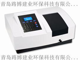 723N/7230G扫描型可见分光光度计