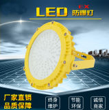 節能防爆照明燈廠家專供質量保證