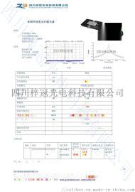 1四川梓冠  工厂直销 1064nm光纤激光器 3Mhz,功率30mw