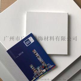 OUBUYS欧佰天花吊顶机房用金属微孔防火铝扣板