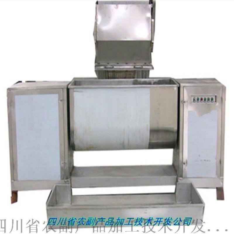 姜枣茶生产线,姜茶加工设备
