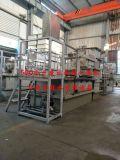 宁波宏旺研磨废水处理设备有限公司