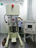 供应上海100L动力混合机 电子硅胶成套生产线