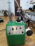 青島路博LB-3311鹽性氣溶膠發生器
