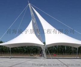 青海格尔木景观小品膜结构和玉树膜结构报价