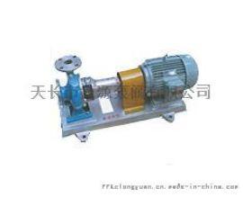 龙源供应FB型耐腐蚀泵不锈钢耐腐蚀泵安徽厂家