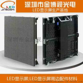 led全彩显示屏舞台学校大型租赁屏户外防水大屏幕
