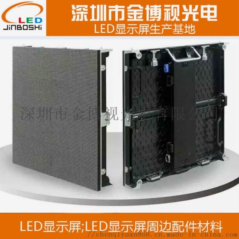 led全綵顯示屏舞臺學校大型租賃屏戶外防水大螢幕