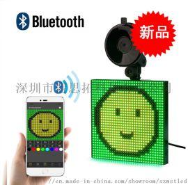 新品LED车载显示表情符号笑脸屏